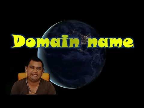 โดเมนเนม