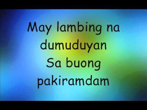 Piliin mo ang pilipinas Lyrics