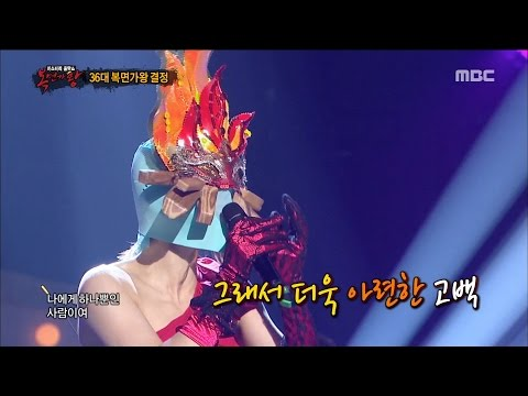 [King of masked singer] 복면가왕 - 'gasoline' defensive stage - Miss, Miss And Miss 20160814