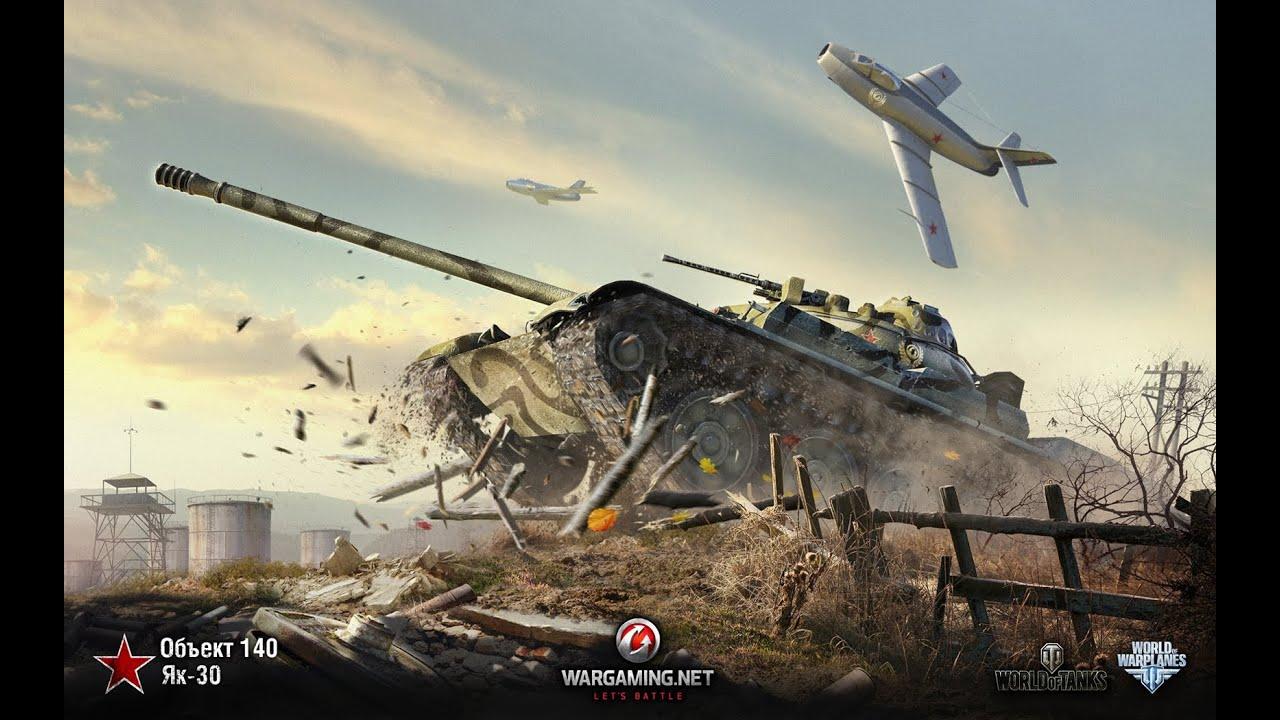world of tanks продам бонус код