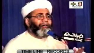 Maa Di Shaan (PUNJABI) - Abdul Rauf Rufi