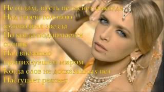 Вера Брежнева-Доброе утро Текст Lyrics