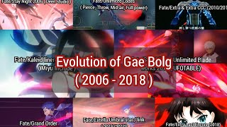 [ Fate-series ]  Evolution of Cu Chulainn - Gae Bolg ( 2006-2018 )