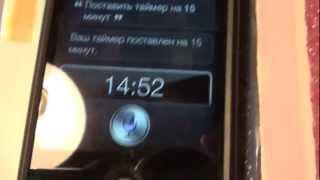 сири на русском (Siri on Russian)