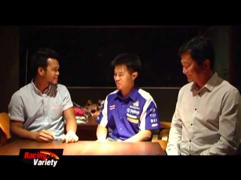 RACING VARIETY 10 10 56 สัมภาษณ์ เดชา ไกรศาสตร์ Part 1