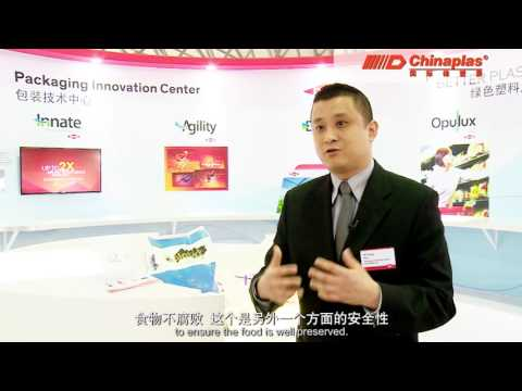 INNATE™ Precision Packaging Resin Asia Pacific, Dow Chemical (China) Investment Co., Ltd.
