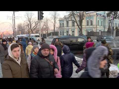 Biden in Kiev Calls on Trump to Back Ukraine