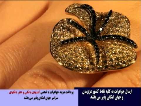 Naab Jewelry TV Show episode-228