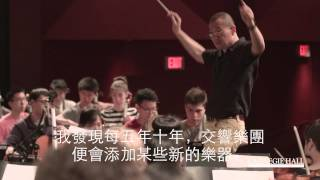NYO-USA: A New Sound from Tan Dun