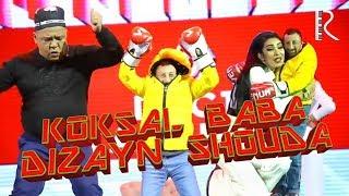 Dizayn jamoasi DIZAYN SHOU 2019 - Ko
