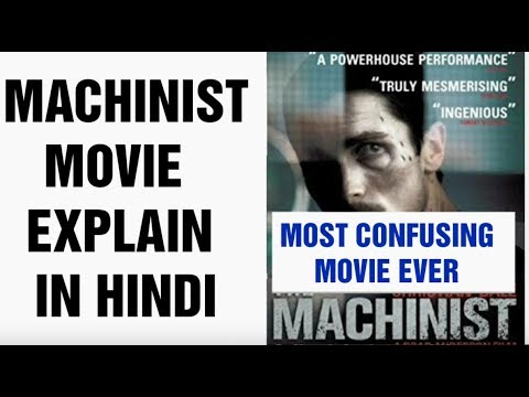 MACHINIST MOVIE EXPLAINED IN HINDI