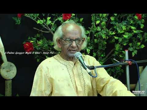 02-Padma Gangger Majhi O Bhai-Amar Pal
