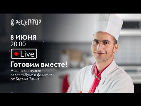 ГАРАНТ - Продукция - Прайс-лист on-line