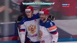 Голы Сборной России. Полуфинал ЧМ 2015. Россия - США 4 0 .