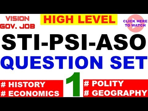 || Combine exam || Practice test || for mpsc upsc sti psi asst exams ||