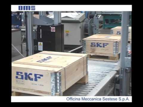 Подшипник роликовый конический HM 518445/410 или BT1-0522 SKF .
