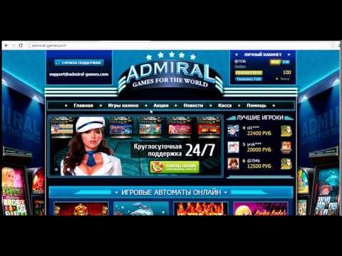 казино адмирал бесплатно без регистрации