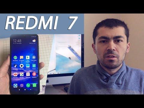 Xiaomi Redmi 7 честный обзор спустя пол года