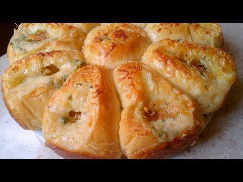 Pan de queso saborizado. Súper esponjoso.