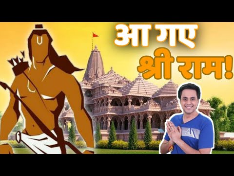 Video - Don't mis to see... Otherwise you may lost somthing regarding Shri Ram https://youtu.be/PHtM_rbR0T4