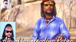 ajay-nagpuri-loverz-2017-nagpuri-songs-2017-----dhire-dhire-babu-dhire-chala-be