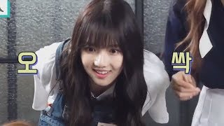 Download Video Gay Yerin Is The Best Yerin MP3 3GP MP4