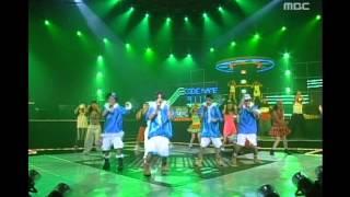 Video UP - The sea, 유피 - 바다, MBC Top Music 19970809 download MP3, 3GP, MP4, WEBM, AVI, FLV April 2018