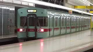[警笛あり]西鉄6050形6054編成 普通 西鉄福岡(天神)駅到着