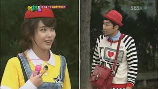 iu 아이유 clumsy excited and cute pt1