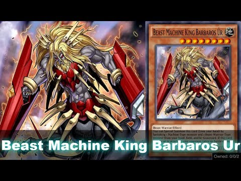 Beast Machine King Barbaros Ur Koaki Meiru (New Duel Carnival Reward,  Yu-Gi-Oh! Duel Links)