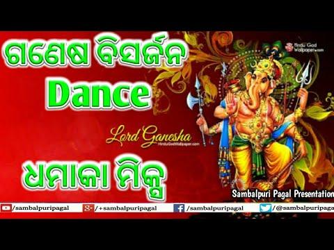 Ganesh Bijasarjan Dance   Special Sambalpuri   Dhamaka Dj Remix Song