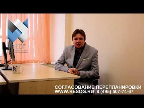 Смотреть фото Закон о тишине в Москве и Московской области. Все нюансы. новости россия москва