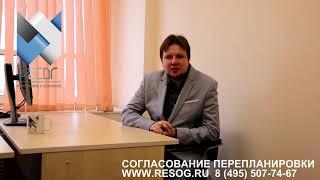 Закон о тишине в Москве и Московской области. Все нюансы.