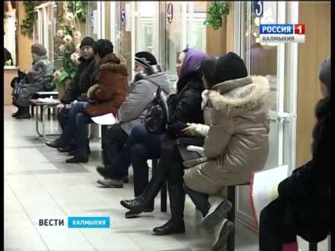 В Калмыкии более 4000 ветеранов боевых действий получают денежные выплаты