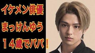 真剣佑(まっけんゆう)19歳イケメン俳優の光と影 真剣佑 検索動画 22