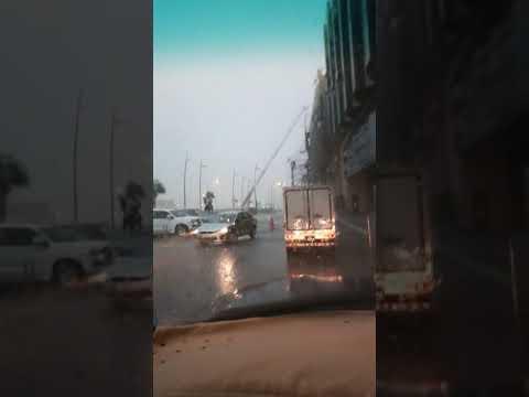 Amazing rain in Doha Qatar./ full hide the sun
