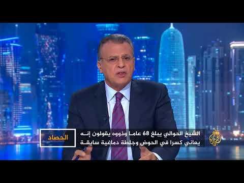 الحصاد- السعودية.. اعتقال سفر الحوالي  - 01:21-2018 / 7 / 13