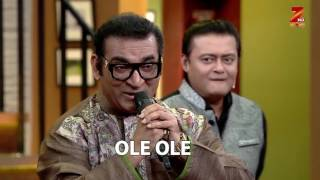 Apur Sangsar - Episode 41  - April 28, 2017 - Webisode