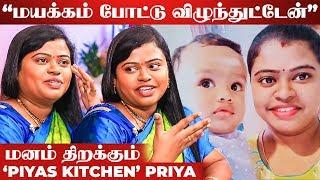 """Abortion made a video of cooking …."" – Piyas Kitchen Priya Kumar Emotional Interview"