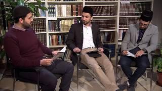 Die Segnungen des Gebetes Teil 1 | Worte des Verheißenen Messias (as)