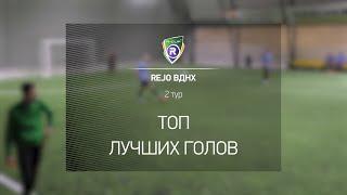 Лучшие голы Spring R Cup 2 тур Турнир по мини футболу в Киеве