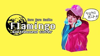 Kero Kero Bonito - Flamingo (Earthbound / Chiptune Cover)