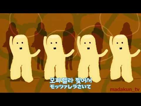 [일본광고]모짜레라레라~~중독성 강한 노래