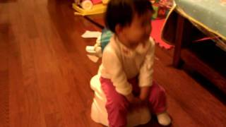 Pre-potty training