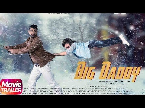 Trailer | Big Daddy | Mohd. Nazim | Sabby Suri | Releasing on 21st April 2017 | Speed Records