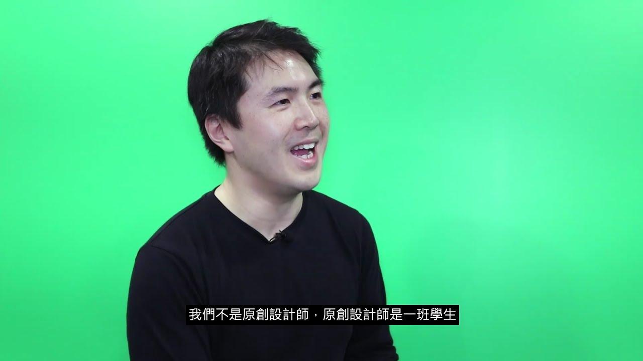 【坐座 ZNS | 設計師系列 | 唐宇行 Eric Tong】