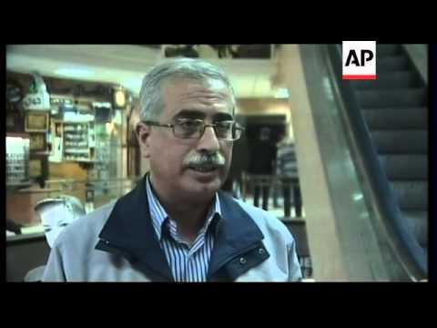 Israeli, Palestinian reax as UNESCO admits Palestine as full member