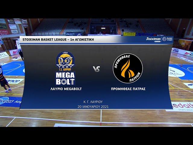 <span class='as_h2'><a href='https://webtv.eklogika.gr/' target='_blank' title='Basket League | Λαύριο - Προμηθέας Πάτρας 75-72 | HIGHLIGHTS | ΕΡΤ'>Basket League | Λαύριο - Προμηθέας Πάτρας 75-72 | HIGHLIGHTS | ΕΡΤ</a></span>