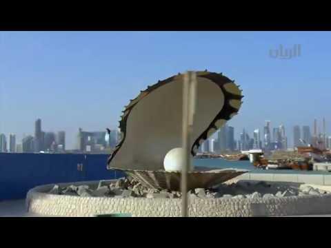 Qatar police  (شرطة قطر) 8