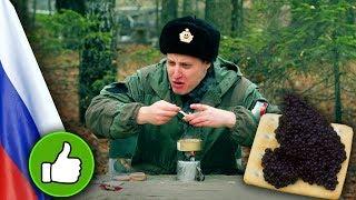 =Обзор ИРП= сухпай с ЧЕРНОЙ ИКРОЙ для ТАМОЖЕННЫХ ОРГАНОВ России!